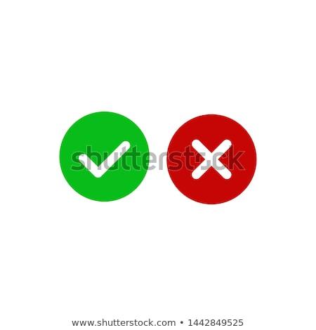 Tick Mark Vector Green Web Icon Stock photo © rizwanali3d