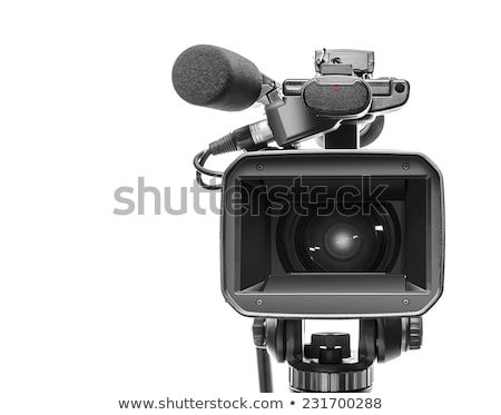 Stock photo: HDV camera on tripod
