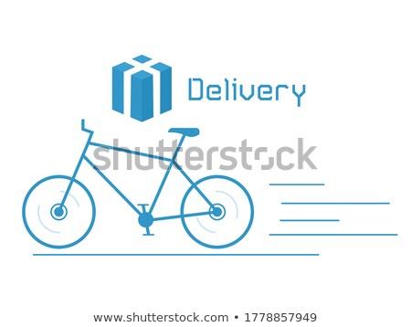 синий · велосипед · eps10 · фон · металл · велосипедов - Сток-фото © ekzarkho