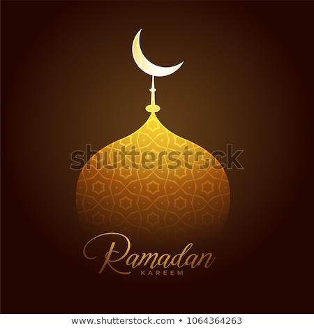 shiny golden mosque top for ramadan kareem festival Stock photo © SArts
