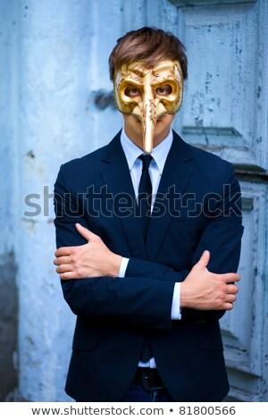 Veneziano máscaras suporte tradicional típico carnaval Foto stock © neirfy
