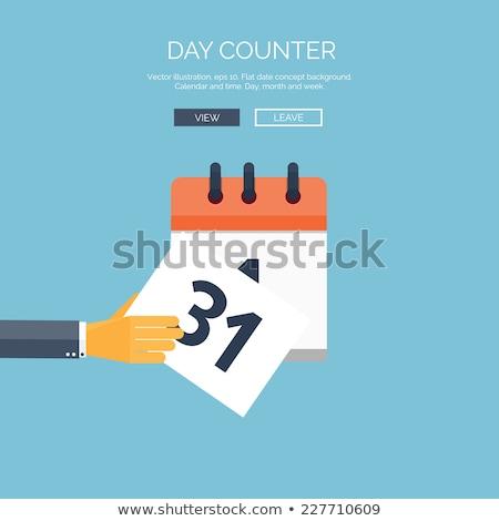 Button deadline 31. december Stock photo © Ustofre9