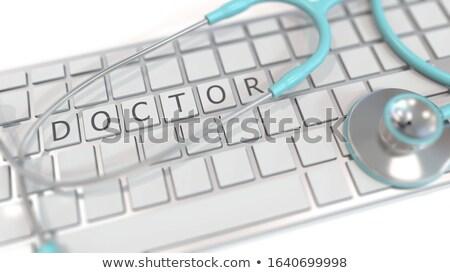 çevrimiçi danışma metin beyaz klavye anahtar Stok fotoğraf © tashatuvango