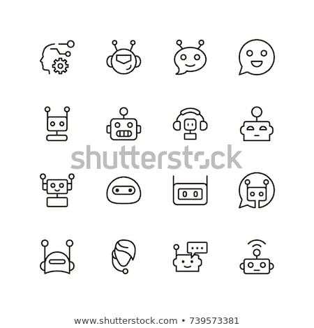 Inteligencia artificial símbolo diseno web móviles aplicación blanco Foto stock © RAStudio
