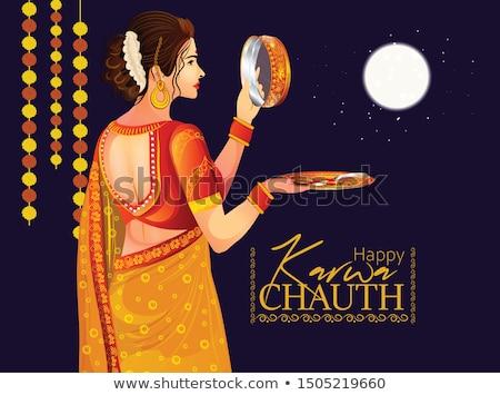 Indiai boldog fesztivál üdvözlőlap hold menyasszony Stock fotó © SArts