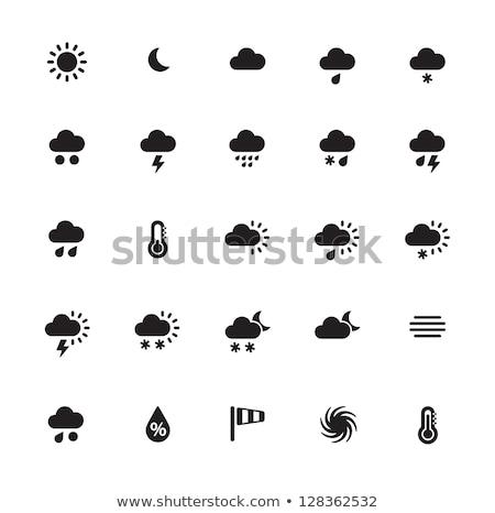 Moon Planetary Sign Icon Set Stock photo © cteconsulting