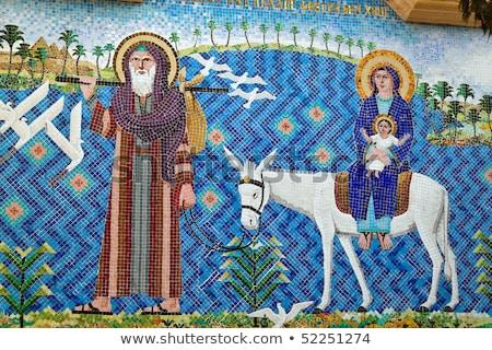 クリスチャン 教会 カイロ エジプト 市 ストックフォト © travelphotography