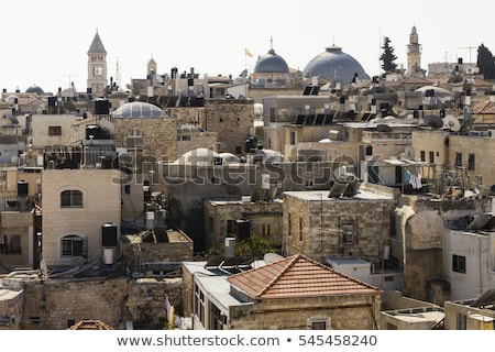 Stockfoto: Oude · stad · Jeruzalem · Israël · gouden · koepel