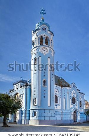 húngaro · católico · relógio · rocha · pedra - foto stock © fer737ng