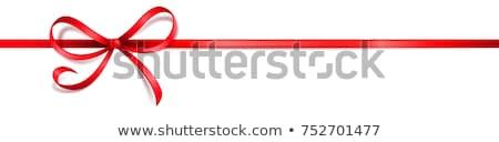 arco · isolado · branco · fundo · caixa - foto stock © tetkoren