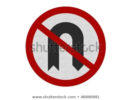 政治 赤 道路標識 碑文 空 道路 ストックフォト © tashatuvango