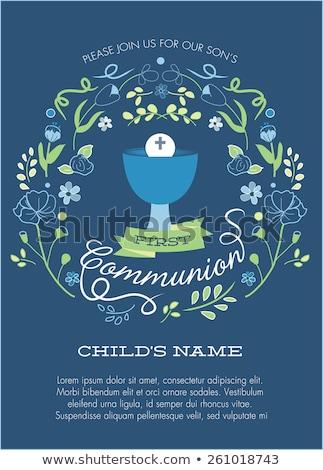 First Holy Communion invitation for boy Stock photo © marimorena