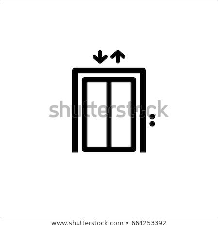 ストックフォト: エレベーター · アイコン · 男 · ショッピング · にログイン · ヘルプ