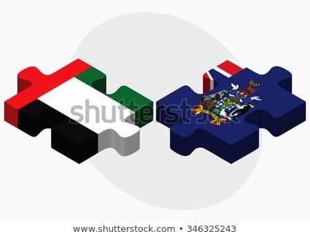 Объединенные Арабские Эмираты юг Грузия сэндвич флагами Сток-фото © Istanbul2009
