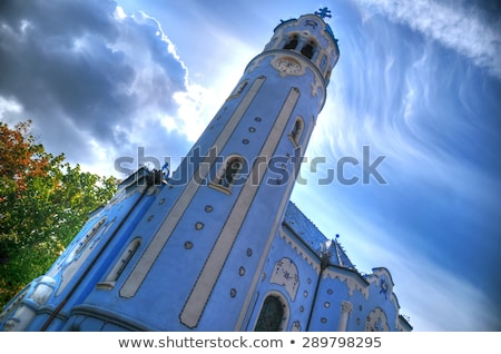 Foto stock: Pormenor · igreja · húngaro · azul · Bratislava