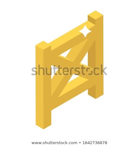 木製 バリケード 実例 白 建物 木材 ストックフォト © bluering