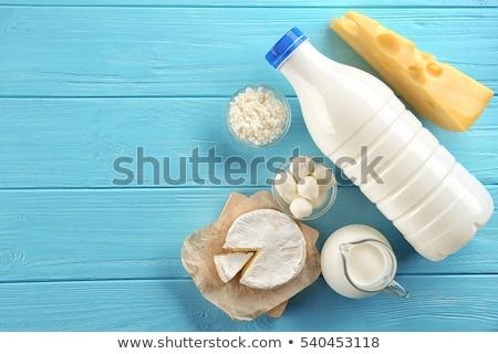 Texto ilustração comida fundo arte Foto stock © bluering