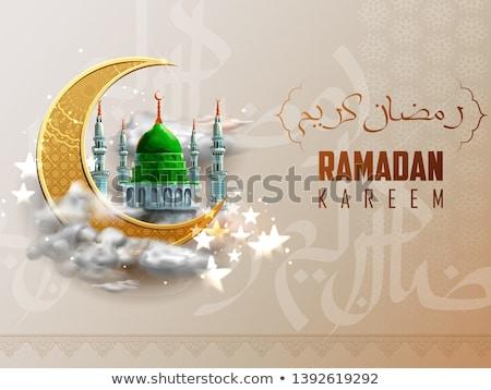 ramadán · nagyvonalú · üdvözlet · arab · mecset · illusztráció - stock fotó © vectomart
