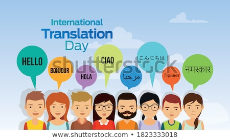 30 september   International Translation Day Stock photo © Olena