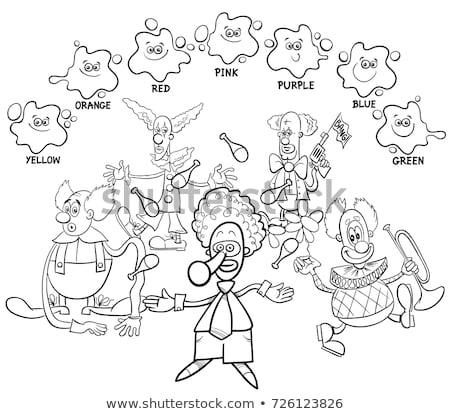 fundamenteel · kleuren · onderwijs · kinderen · cartoon · illustratie - stockfoto © izakowski