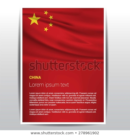Presentation of state, National China Flag Vector Stock photo © robuart