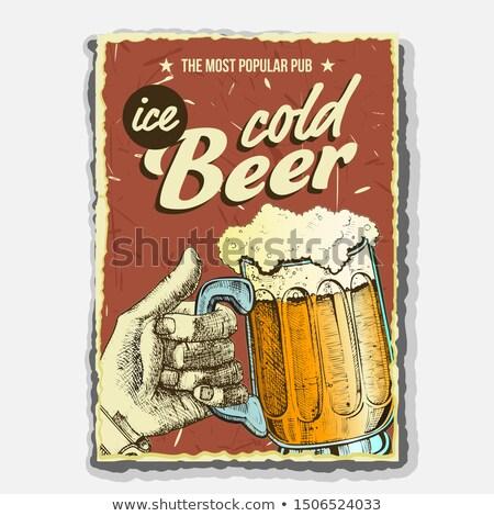El buz soğuk köpüklü bira Stok fotoğraf © pikepicture