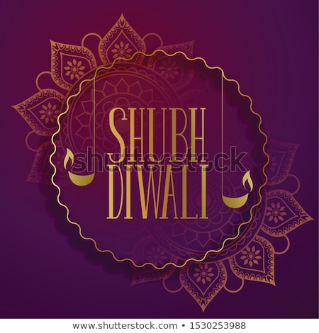 shubh diwali premium royal background ethnic design Stock photo © SArts
