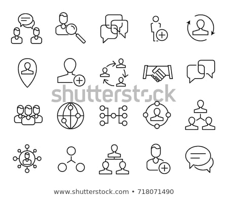 Hálózat ikon vektor skicc illusztráció felirat Stock fotó © pikepicture