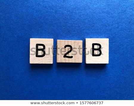 Acroniem b2b Maakt een reservekopie geschreven Blackboard Stockfoto © bbbar