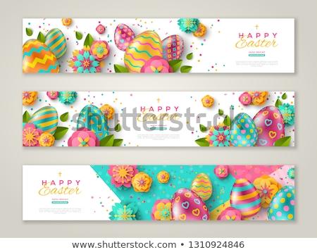 Pasen dag flyer ontwerp voorjaar ei Stockfoto © rioillustrator