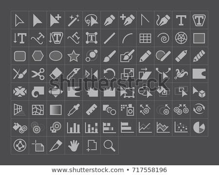 Ferramentas vetor ilustrações trabalhar indústria trabalhador Foto stock © Slobelix