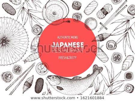 sushi · ayarlamak · geleneksel · japon · gıda · gıda · deniz - stok fotoğraf © dmitriisimakov