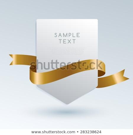 セット 3  プレミアム バナー デザイン ストックフォト © SArts