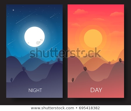 Cartoon · noche · desierto · paisaje · cielo · arte - foto stock © bluering