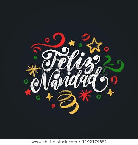 Metin neşeli Noel çeviri İspanyolca yalıtılmış Stok fotoğraf © orensila