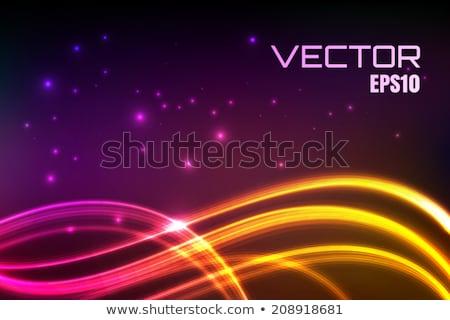 волнистый кривая радуга звезды весны зеленый Сток-фото © SArts