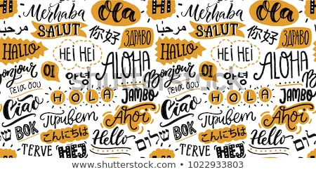 Hostel Seamless Pattern Vector Stock photo © pikepicture