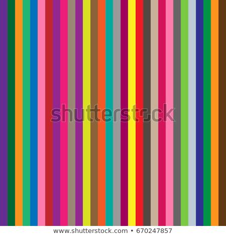 抽象的な · 背景 · 虹 · 色 · デザイン - ストックフォト © illustrart