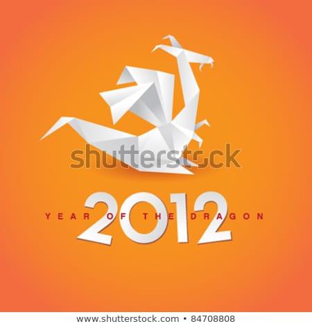 2012 ベクトル 折り紙 折られた リボン ストックフォト © beaubelle