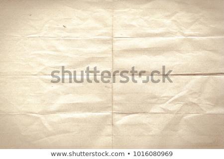 Vieux antique papier livre note rétro Photo stock © jeremywhat
