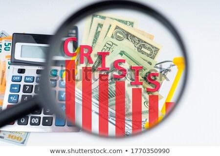 Főcím valuta nagyító tervez háttér pénzügyi Stock fotó © devon
