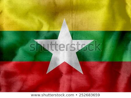 Union of Myanmar flag or Burma flag themes idea design Stock photo © kiddaikiddee