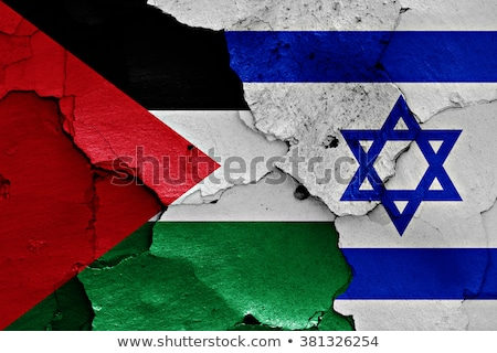 Palestine or Israel Stock photo © stevanovicigor
