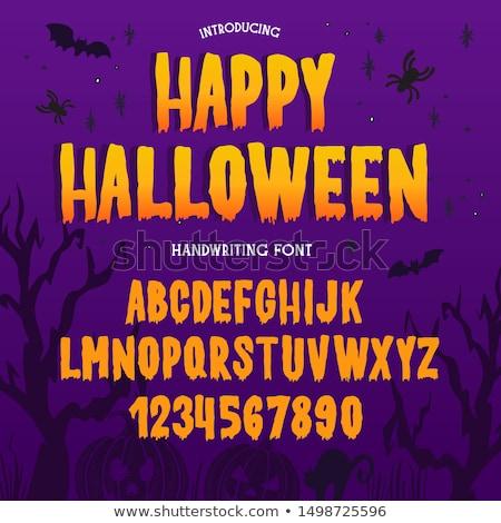 Halloween wektora chrzcielnica jpg format farbują Zdjęcia stock © Voysla