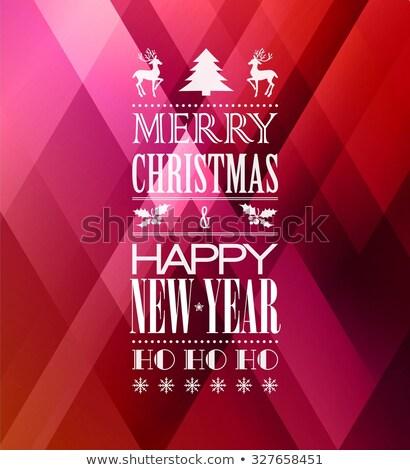 Carte de vœux géométrique arbre de noël tourbillon vecteur eps Photo stock © heliburcka