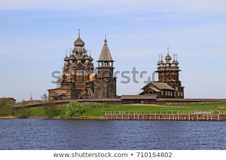 Orosz tájkép modern múzeum újjáépítés égbolt Stock fotó © fanfo