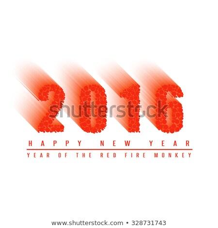 Ardiente nuevos 2016 año vidrio espacio Foto stock © carodi