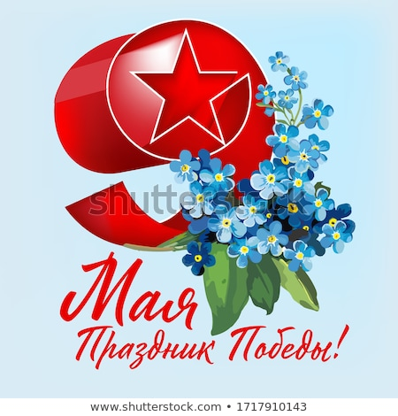 May 9 Victory Day translation from Russian Stock photo © orensila