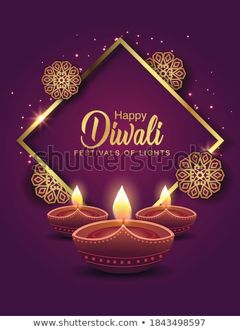 Stock photo: stylish diwali background with text space