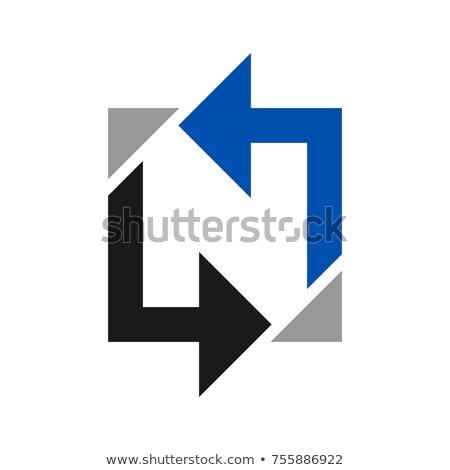 vektör · logo · kırmızı · biçim - stok fotoğraf © blaskorizov